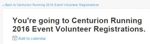 SDW100 volunteer confirmation